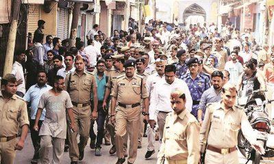 Fake encounter, Muslim youth, National Human Rights Commission, NHRC, UP Police, Uttar Pradesh government, Irshad Ahmad, Muzaffarnagar fake encounter, Uttar Pradesh Police, Uttar Pradesh, Regional news, Crime news