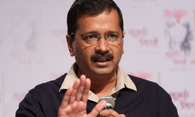 Arvind Kejriwal, Aam Aadmi Party, AAP, Lok Sabha polls, Lok Sabha elections, General elections, Assembly elections, Politics news
