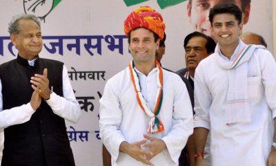 Ashok Gehlot, Sachin Pilot, Rahul Gandhi, Kalyan Singh, Rajasthan Governor, Governor of Rajasthan, Rajasthan CM, Chief Minister of Rajasthan, CM of Rajasthan, Rajasthan news, Politics news