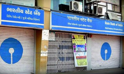Banks, Strike, Vijaya Bank, Dena Bank, Bank of Baroda, Business news