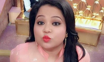 Bharti Singh, Kapil Sharma, Kiku Sharda, Bollywood news, Entertainment news