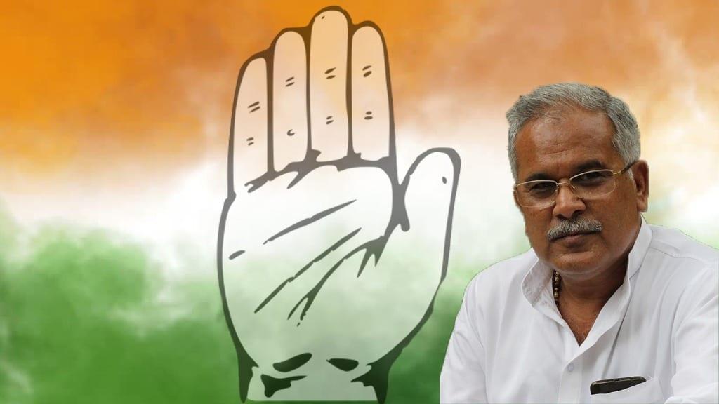 Bhupesh Baghel, Rahul Gandhi, Congress, Bhartiya Janata Party, BJP, Assembly election, Election results, Poll results, Regional news, Politics news