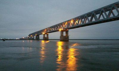 Bogibeel Bridge, Brahmaputra river, Longest rail-cum-road bridge, Prime Minister, Narendra Modi, Indian, China, Bogibeel, Dibrugarh, Assam, National news, Regional news