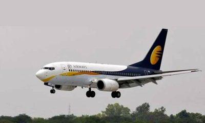 Jet Airways, Christmas, Festival season, Domestic passengers, International passengers, Discount offers, Business news