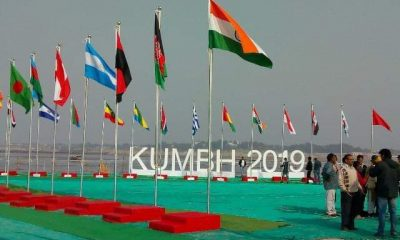 Kumbh Mela, Ardha Kumbh, Religious gatherings, Akshay Vat, Banyan Tree, Hindus, Saraswati Koop, Saraswati River, Prayagraj, Allahabad, Uttar Pradesh news
