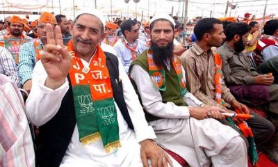 Muslims, BJP, Bhartiya Janata party, Yogi Adityanath, Uttar Pradesh Chief Minister, Chitrakoot, Lucknow, Uttar Pradesh, Regional news, Politics news
