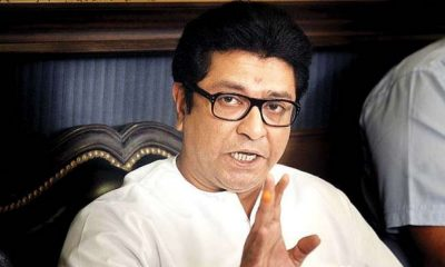 Raj Thackeray, Maharashtra Navnirman Sena, MNS chief, North Indians, Nashik, Maharashtra, Regional news, National news, Crime news