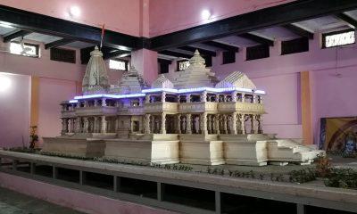 Ram temple, Ram Mandir, Barbri Masjid, Bhartiya Janata Party, Saffron Party, Lok Sabha, Narendra Modi, Amit Shah, Mohan Bhagwat, Rashtriya Swayamsewak Sangh, Uttar Pradesh, Regional news, Politics news