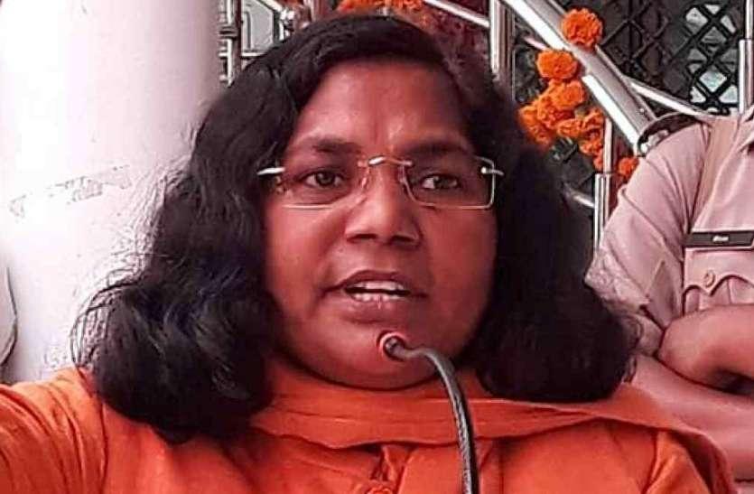 bhartiya janta party uttar pradesh