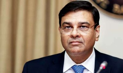 Urjit Patel, Reserve Bank of India, RBI, RBI Governor, RBI Governor Urjit Patel, Apex Bank, Business news