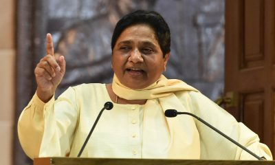 BSP-SP alliance, Mayawati, Akhilesh Yadav, Bahujan Samaj Party, Samajwadi Party, Bhartiya Janata Party, Congress, Lok Sabha elections, Lok Sabha polls, General Elections, Uttar Pradesh, Politics news