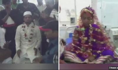 Muslim couple, Love story, Hospital, Suicide, Marriage, Wedding, Hyderabad, Telangana, Regional news
