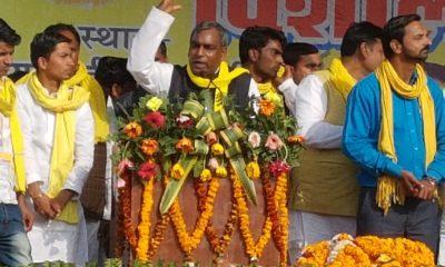 Om Prakash Rajbhar, Yogi Adityanath, Priyanka Gandhi Vadra, Kumbh Mela, UP cabinet minister, Minister in UP government, Uttar Pradesh Chief Minister, Prayagraj, Uttar Pradesh, Politics news