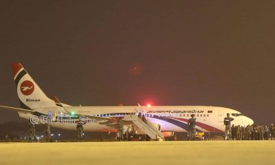 Hijack, Chittagong airport, Biman Bangladesh Airlines Flight BG147, Dubai, Dhaka, Bangladesh, World news