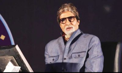 Amitabh Bachchan, Kaun Banega Crorepati, KBC, Reality game show, Bollywood news, Entertainment news