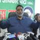 Pappu Yadav, Rajesh Ranjan, Bihar MP, Member of Praliament from Bihar, Congress, Lok Sabha polls, Lok Sabha elections, Politics news