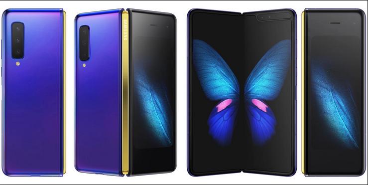 Samsung, Apple, Google, Technology news, Gadget news