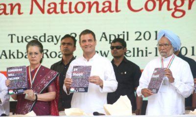 Rahul Gandhi, Sonia Gandhi, Manmohan Singh, Chidambaram, Congress, Lok Sabha polls, Lok Sabha elections, Poll manifesto, National news, Politics news