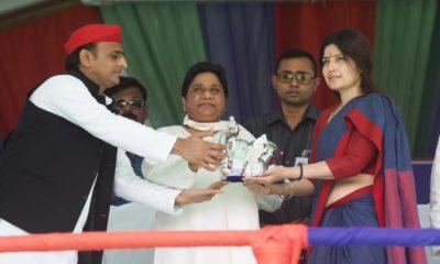 Mayawati, Dimple Yadav, Akhilesh Yadav, SP-BSP alliance, Lok Sabha polls, Lok Sabha elections, Lucknow, Uttar Pradesh, Regional news