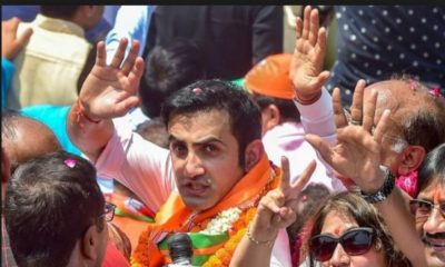 Gautam Gambhir, Hans Raj Hans. Bharatiya Janata Party, Lok Sabha elections, Lok Sabha polls, College degree, Celebrity faces, Aam Aadmi Party, Politics news