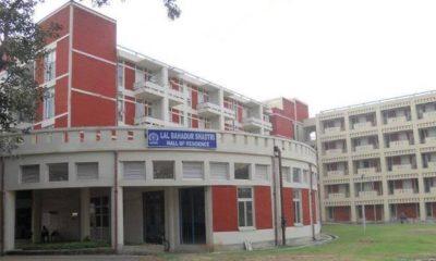 Banaras Hindu University, BHU student, BHU hostels, Lal Bahadur Shastri Hostel, Uttar Pradesh news, Regional news