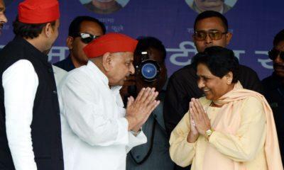 Mulayam Singh Yadav, Mayawati, Akhilesh Yadav, Narendra Modi, Former Uttar Pradesh Chief Minister, Lok Sabha elections, Lok Sabha polls, Samajwdi Party, Bahujan Samaj Party, SP-BSP alliance, SP-BSP-RLD alliance, Chowkidar, Chaiwala, Doodhwala, Mainpuri, Uttar Pradesh, Politics news