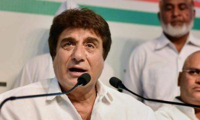 Congress, Raj Babbar, Lok Sabha polls, Lok Sabha elections, General elections, Uttar Pradesh, Politics news