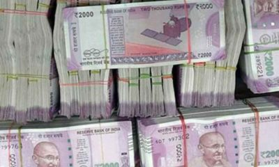 Rs one crore cash, BMW car, Income tax, Bayerische Motoren Werke, Lok Sabha elections, Lok Sabha polls, General elections, Automobile company, Automobile news, Car and Bike news