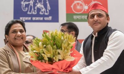 Samajwadi Party, Bahujan Samaj Party, SP-BSP alliance, Congress, Bharatiya Janata Party, Lucknow, Varanasi, and Congress bastions of Amethi and Raebareilly, Uttar Pardesh, Politics news