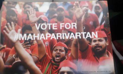 Akhilesh Yadav, Samajwadi Party, Bharatiya Janata Party, Lok Sabha polls, Lok Sabha elections, Vision document, Poll Manifesto, Uttar Pradesh, Politics news