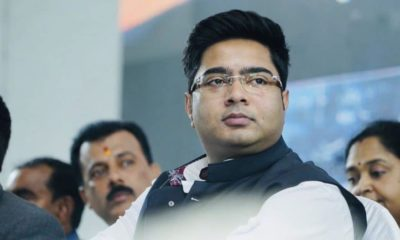 Mamata Banerjee, Narendra Modi, Abhishek Banerjee, Defamation notice, Prime Minister, Lok Sabha elections, Lok Sabha polls, Politics news