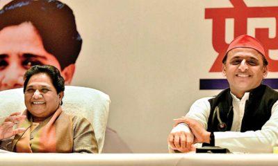 Sonia Gandhi, Akhilesh Yadav, Mayawati, Mahagathbandhan, Grand alliance, Lok Sabha elections, Lok Sabha polls, National news