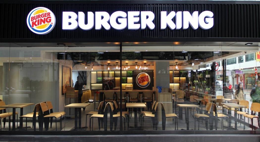 Lizard, Glass pieces, Haldiram, Burger King, Business news, Regional news