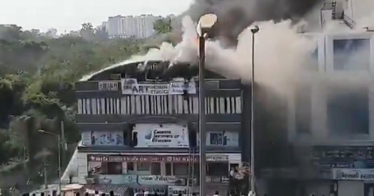 Coaching students, Coaching classes, Fire due to short circuit, Surat, Gujarat, Regional news
