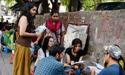 Delhi University, DU admission, Delhi University collages, Central Board Of Secondary Education, Class 12 results, Class 12 CBSE examinations, Cutoff list, Admission process, Education news, Career