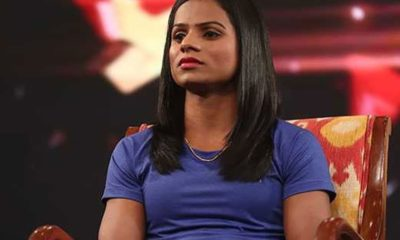 Dutee Chand, Pinki Pramanik, Indian professional sprinter, Lesbian, Gay, Same sex relationship, Live-in-partner, Asian Games, Athlete, Sports news