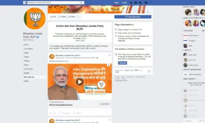 Bharatiya Janata Party, Congress, Facebook, Instagram, Lok Sabha elections, Lok Sabha polls, Political advertisement, National news
