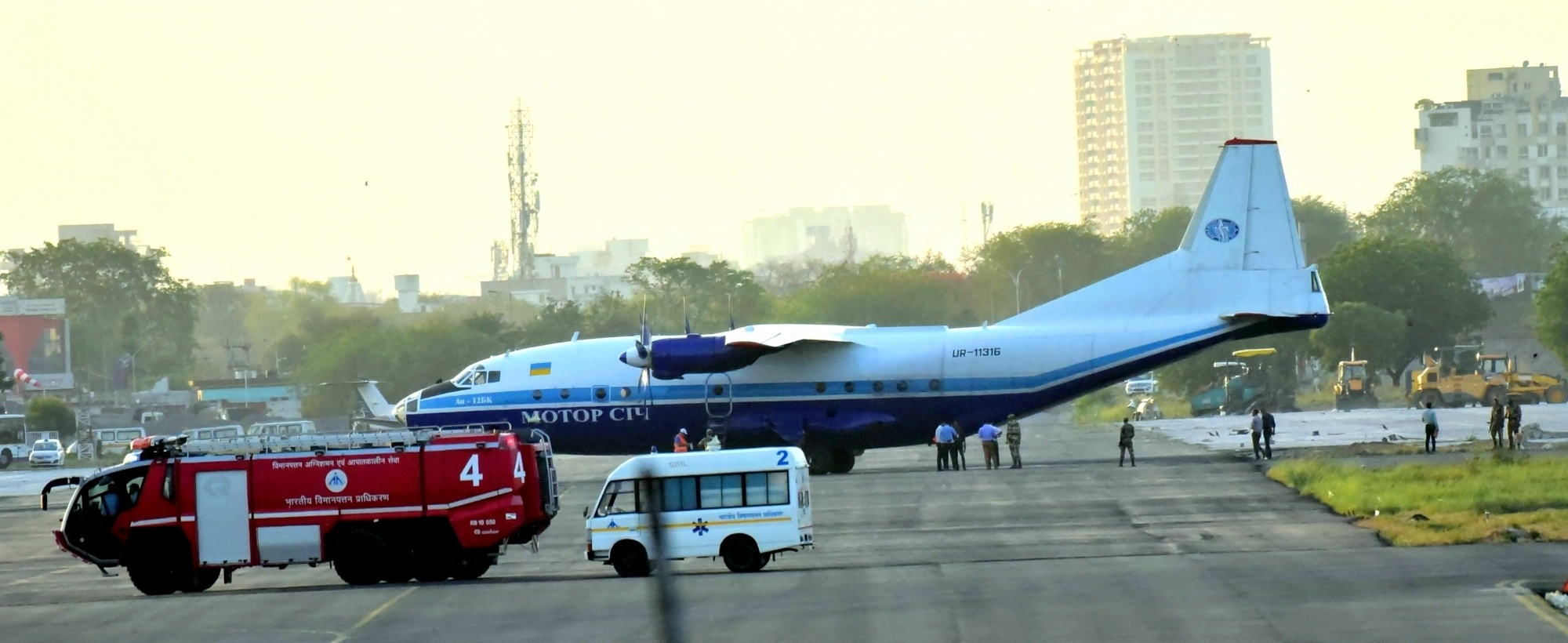Indian Air Force, Jaipur, airport, Indian air space, Georgian An-12 cargo aircraft, National news