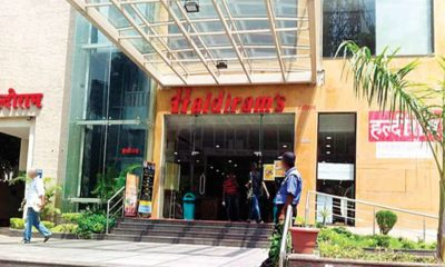 Haldiram, Lizard, Sambar, Food and Drugs Administration, Nagpur, Maharashtra, Regional news
