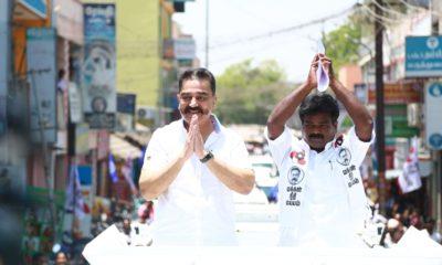 Kamal Hasan, Mahatma Gandhi, Nathuram Godse, Hindu terrorism, Hindu extremist, Lok Sabha elections, Lok Sabha polls, Assembly elections, Chennai, Politics news