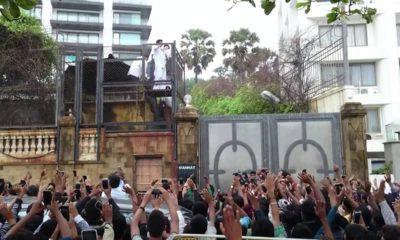 Shah Rukh Khan, Salman Khan, Mannat, Mumbai, Mannat bungalow, Entertainment news, Bollywood news