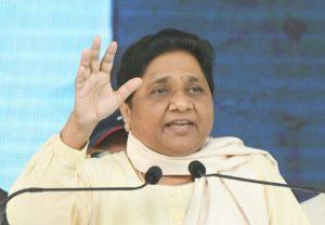 Mayawati, Sonia Gandhi, Rahul Gandhi, Bahujan Samaj Party, BSP supremo, Samajwadi Party, SP-BSP alliance, Congress, Amethi, Rae Bareli, Uttar Pradesh, Politics news
