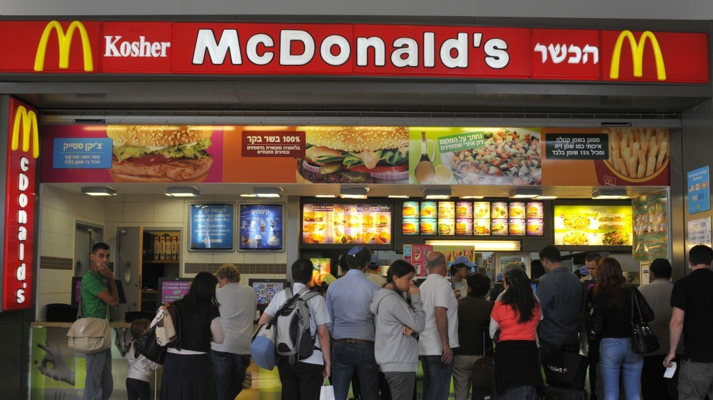 McDonald, Connaught Plaza Restaurants, Fast food retailer, Business news