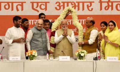 Narendra Modi, Sushma Swaraj, Suresh Prabhu, Ramvilas Paswan, Lok Sabha polls, Lok Sabha elections, Results of LS polls, Prime Minister, National news