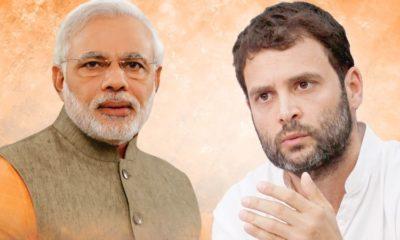 Rahul Gandhi, Narendra Modi, Arjun Munda, Babulal Marandi, Maan ki Baat, Mahagathbandhan, Grand Alliance, Lok Sabha elections, Lok Sabha polls, Simdega, Jharkhand, Politics news