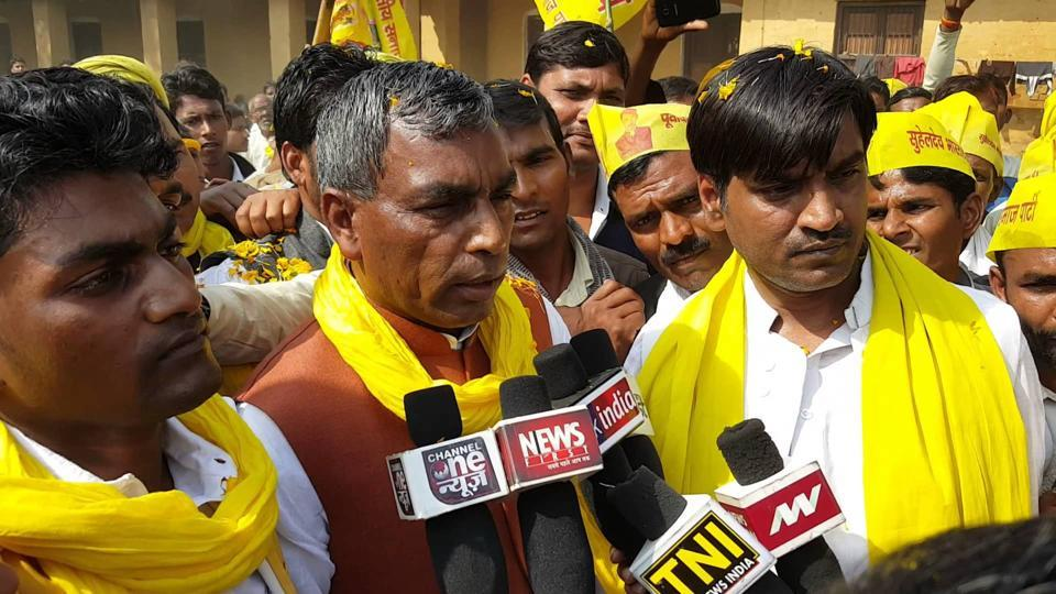 Om Prakash Rajbhar, Yogi Adityanath, SP-BSP alliance, Suheldev Bhartiya Samaj Party, SBSP President, Purvanchal, Balia, Uttar Pradesh