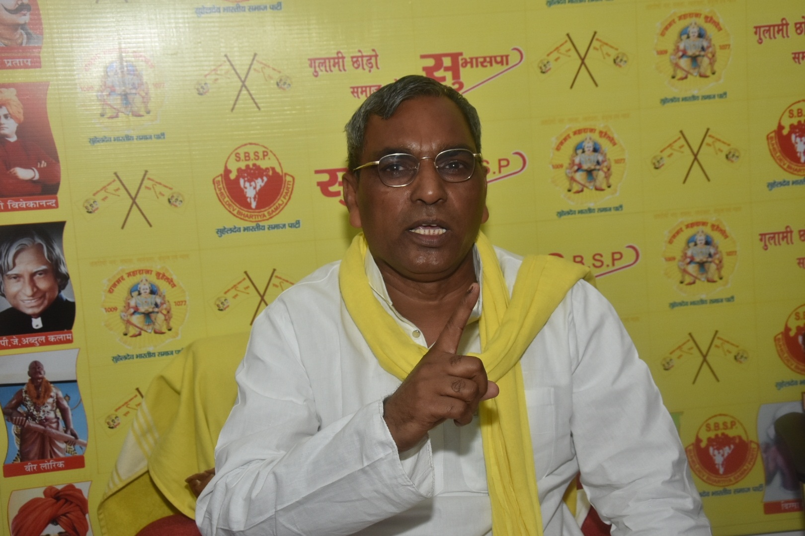 Om Prakash Rajbhar, Yogi Adityanath, Ram Naik, Suheldev Bhartiya Samaj Party, SBSP chief, UP Chief Minister, Uttar Pradesh news, Politics news