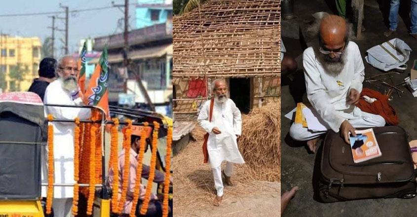 Pratap Chandra Sarangi, Lok Sabha, Narendra Modi, Modi of Odisha, Ram Nath Kovind, Bharatiya Janata Party, Politics news