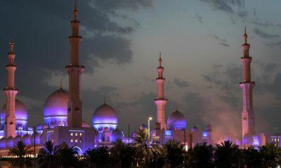 Ramadan, Ramazan, EiD, Eid-Ul-Fitr, Suhūr, Suhoor, Sehri, Roza, Iftar, Tarabi, Holy month of fasting, Religion news, Religious news, Spiritual news