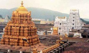 Tirupati Temple, Venkateswara Temple, Gold deposit schemes, Religion news, Religious news, Spiritual news
